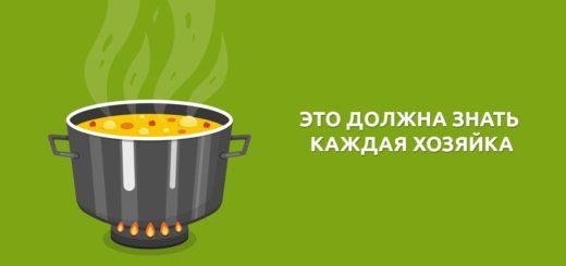 как варить суп